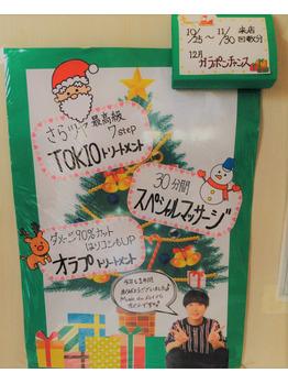 大人のクリスマス☆_20191109_1