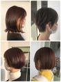 ヘアー スペース オフ(Hair Space Off)新年