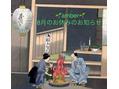 amber8月のお休みのお知らせ