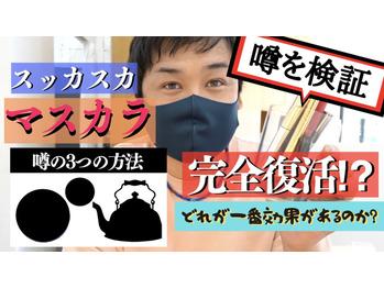 リエルのYouTube【リエルTV】本日配信!!_20210917_1