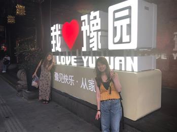 ~ Shanghai ~_20190831_1