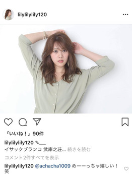 嬉しい出来事(^^)_20180904_1
