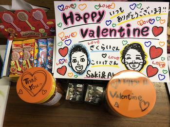 【桂畑】ハッピーバレンタイン【関内】_20180216_1