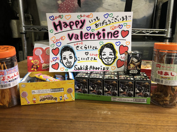 【SAKI】ハッピーバレンタイン!【BOB関内】_20180214_1