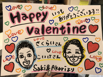 【SAKI】ハッピーバレンタイン!【BOB関内】_20180214_2