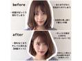 アフロートジャパン(AFLOAT JAPAN)水間龍のお客様【before】&【after】