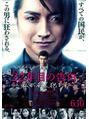 MONARUDA映画鑑賞会☆
