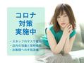 新型コロナウィルス感染予防対策について!!