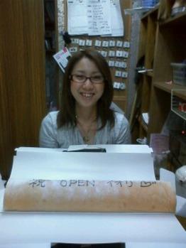ビックロールケーキ!!!!!_20120222_1
