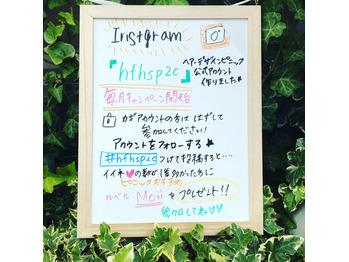 Instagramキャンペーンのお知らせ。_20170813_1