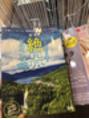 新しい雑誌を買ってみました~!