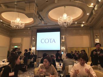 cota新年会!_20180124_1