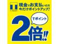 グレースバイアフロート(grace by afloat)Tポイント2倍!!