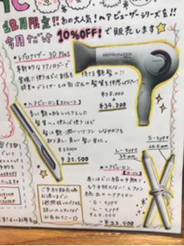 【桂畑】今月更にお得情報!!【関内 伊勢佐木町】_20171204_1