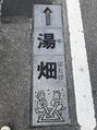 ネオリーブ モカ 川崎チネチッタ店(Neolive mocca)のんびり夏休み