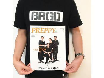 美容業界雑誌PREPPY 9月号に掲載されてます☆_20180801_1