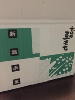 お煎餅_20190713_2