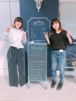 サロン実習☆_20180321_1