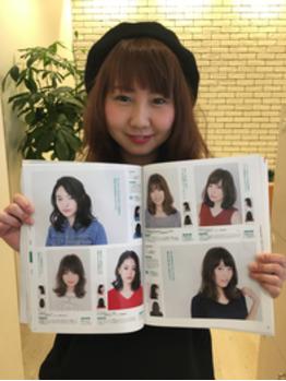 パーマの種類と違い☆_20170122_4