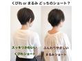 【WILLOW京橋/都島】くびれ or まるみどっち?