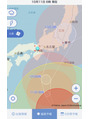 【中村】台風に伴う営業について【山科】