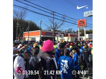 三田国際マスターズマラソン_20171219_3