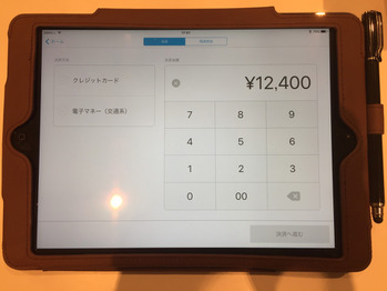 △AirPAY_20170307_1