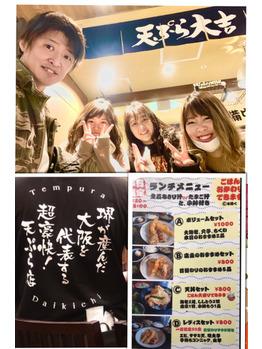 天ぷら「大吉」