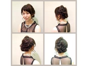結婚式のお呼ばれに☆ルーズな編み込みヘア