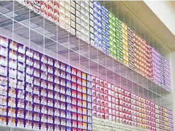 【市販と美容室のカラーの違い】_20160903_2