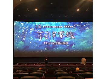 日本映画が好き◎_20180624_2