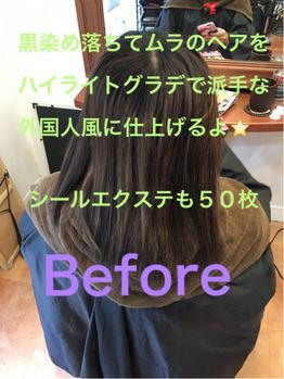 【草加】グラデメッシュ!シールエクステ添えて~_20171010_1