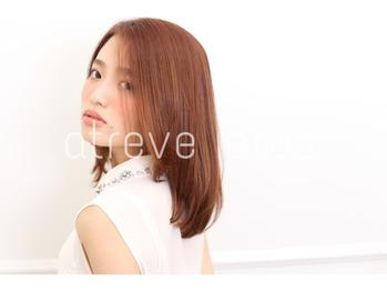 【質問】白髪染めとおしゃれ染めの違いとは?_20160812_1