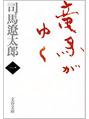 石川の読書ブログNo.39♪