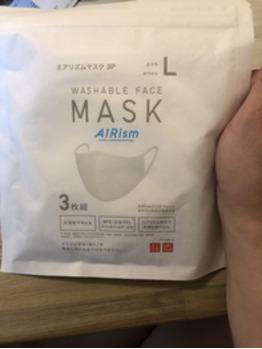 話題のエアリズムマスク☆_20200620_1