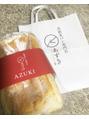 フェリチタ(FELICITA)美味しい食パン!!