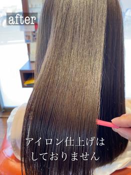 縮毛矯正の半分はやさしさでできている_20200623_4