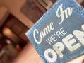 ◆本日open!◆