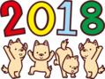 新年は1月4日AM8:30からOPENです。