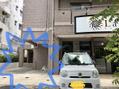★★駐車場について★★