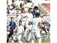 サッカー アジア杯 日本代表vsサウジアラビア代表