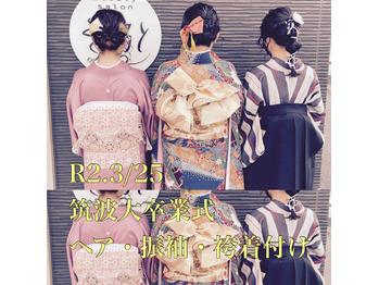 3/25 筑波大卒業式 _20210403_1