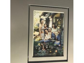 日本映画が好き◎_20180624_1