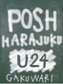 学割U24