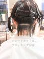 ティアラ(Tiara)ショートヘアは、ブロッキングが命!