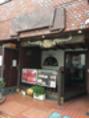 お店周辺ランチ♪MARE di SAKAI(マーレディサカイ)