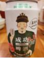 ハーティーモトヤワタ(hearty MOTOYAWATA)成功ビール