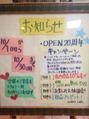 OPEN20周年★キャンペーン実施決定!