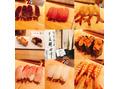 寿司食べ放題 (仙川店)