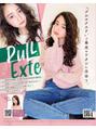 大人気雑誌『vivi』3月号に掲載されています♪